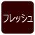 icon_pri